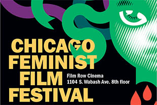 Thumbnail of Chicago Feminist Film Festival